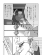 ヒトくちSFi ゾール18