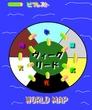 【朝日真也の魔導科学入門】WORLD MAP(超簡略図)