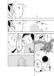インプに転生【第四話】-10
