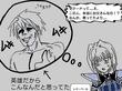 S級騎士の四コマ劇場【親父の顔】2