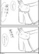 小説用挿絵:テトリ3(オリジナル)