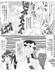 謎漫画2-1