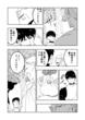 インプに転生【第七話】-03