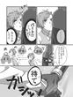 ヒトくちSFi ゾール2