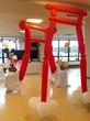 子年のバルーン神社 ⑹