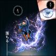 異海の霊火_comic02