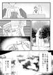 インプに転生【第三話】-12