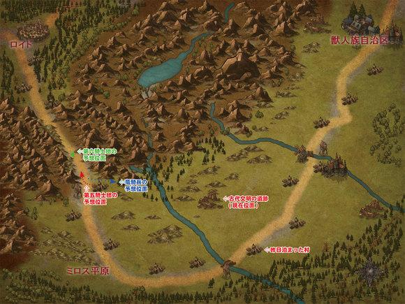地図捕捉用・第2章 第19話(第65話)用