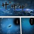 異海の霊火_comic06