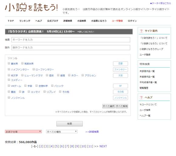 画像1【名作の宝庫】日刊ランキングp=100と日刊12pt
