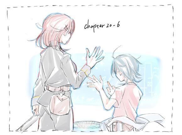 chapter20-7記載あらすじ