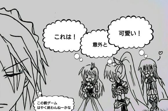 ゼクード(メイド服)2