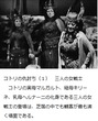 千年巫女の代理人 コトリの仇討ち(2)