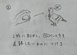 図解 魔発信器の使い方02