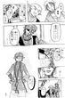 人鬼外伝漫画6