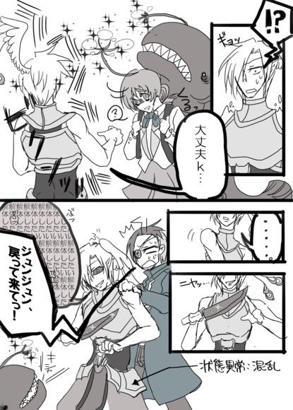 【英雄学園】ジュノー先生の弱点