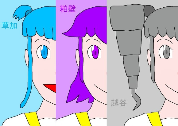 足立ライフ 第48話 挿絵2