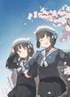 吹雪のあとの桜・表紙(byフーフーさま)