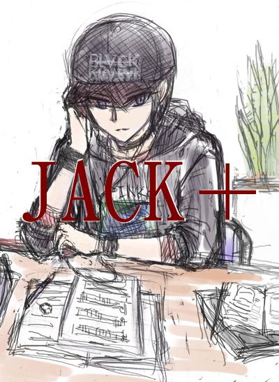 JACK+仮表紙1
