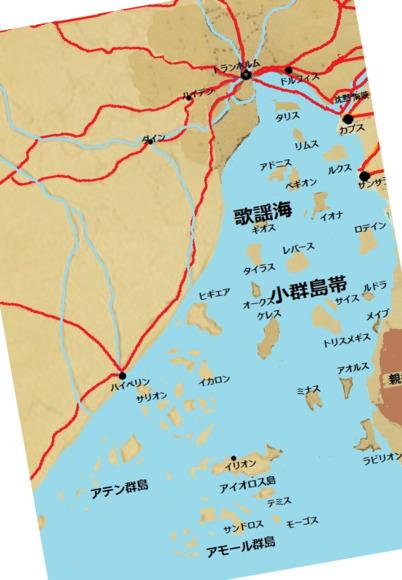 イリーア歌謡海地図