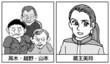 ザオ絵4p5p