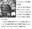 千年巫女の代理人 イライネル一行の男の甲冑