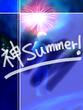 【神Summer!】表紙イラスト