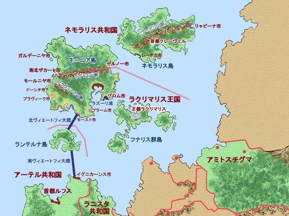 ラキュス湖南地方 地形図