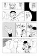 インプに転生【第一話】-012(修正)
